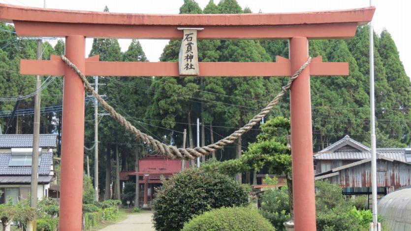 石貫神社1