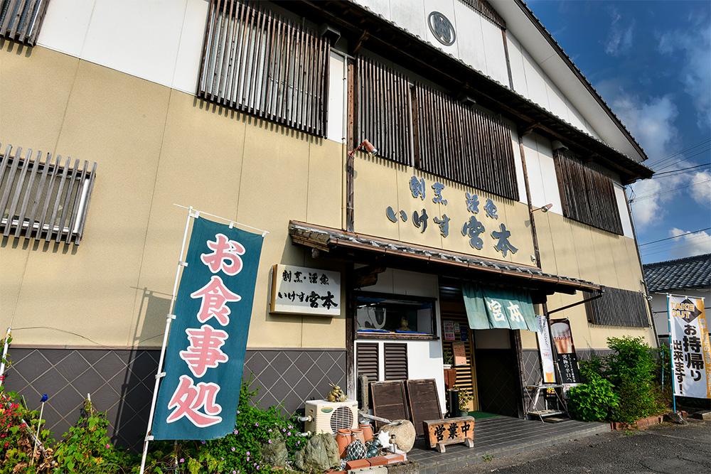 miyamoto_gaikan