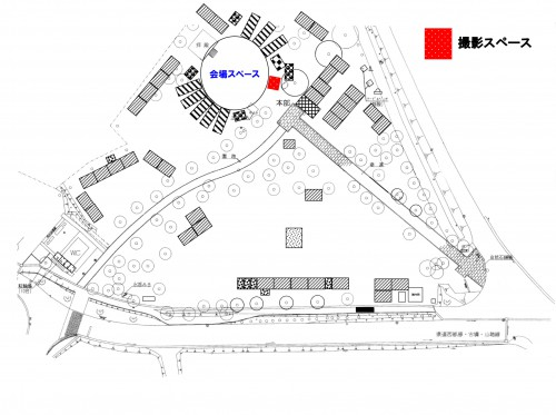 撮影スペース配置図